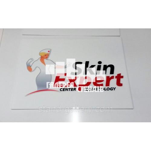 Акрілова вивіска - логотип компанії - об'ємні букви для вивісок