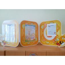 Оформлення стендів у дитячому садку: Бджілки