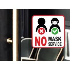 Вінілові наклейки для магазина офіса та кафе: вхід без маски заборонено! No mask no service