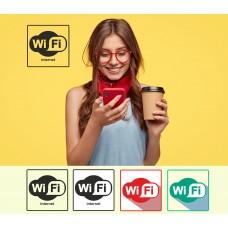 Вінілова наклейка для кафе та магазина WI-FI
