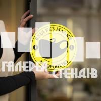 Вінілові наклейки для магазина офіса та кафе: вхід без маски заборонено! жовтого кольору