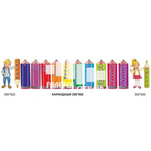 Наклейки для школи таблиця множення олівці з дітьми
