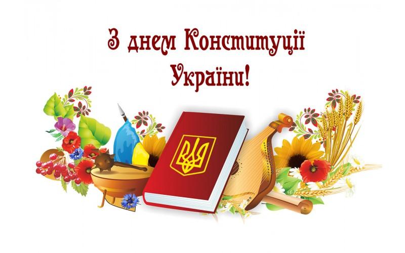 10 фактів про Конституцію України