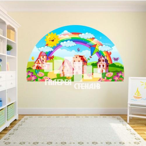 Місто веселки - Оформлення дитячої кімнати - наклейка