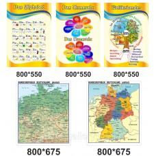 Стенди для кабінету німецької мови