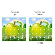 Геоборд для дітей: яблуко