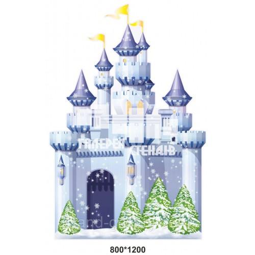 Замок снігової королеви