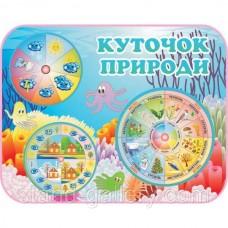 """Календарь погоды для детского сада """"Осьминожки"""""""
