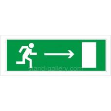 """Наклейка """"напрямок до входу-виходу"""""""