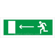 "Наклейка ""напрямок до входу-виходу"" право"