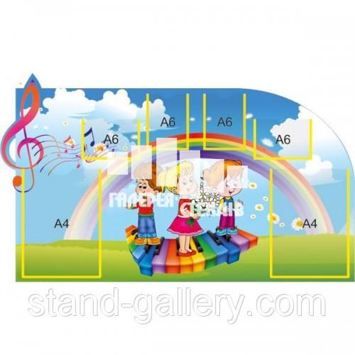 Музыкальный уголок