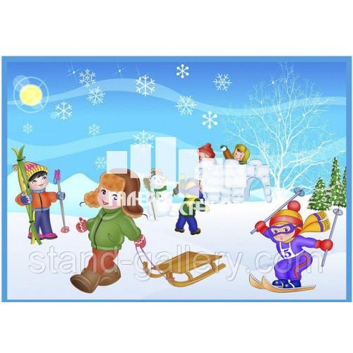 "Стенд для детского сада ""Зима"""
