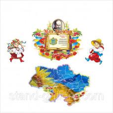 Государственная символика: герб, флаг, гимн