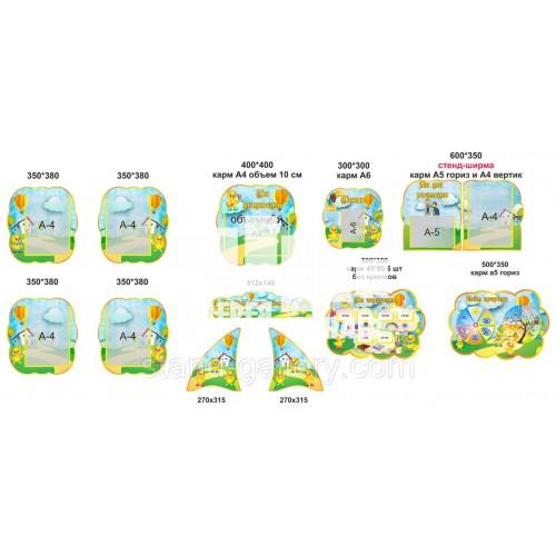Оформлення ігрової кімнати в дитячому садку Курча