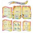Унікальний комплект для початкової школи для школи: Країна знань