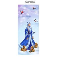 Новогоднее украшение Баннер Снегурочка