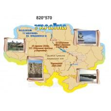 Літературна карта - стенд в кабінет української мови та літератури