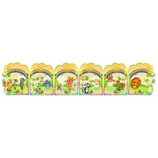 Стенд-ширма для дитячого садка в стилі групи сонечко на 6 кишень