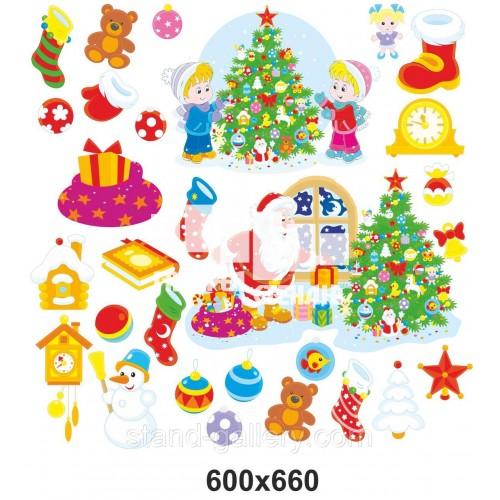 Набір новорічних наклейок