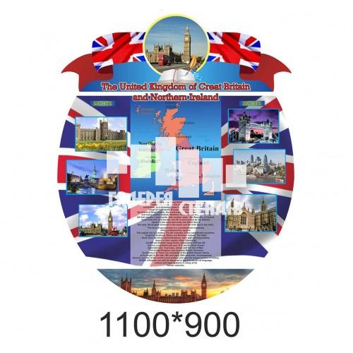 Британія - стенд з англійської