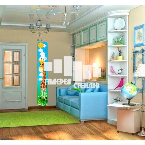 Дизайн дитячої кімнати: африка ростомір