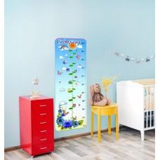 Зростомір для оформлення дитячої кімнати - блакитний