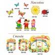 Стенди для оформлення коридорів дитячого садка