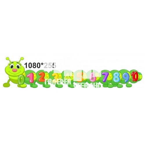Стенд для школи лінійка чисел для 1 класу - гусеничка