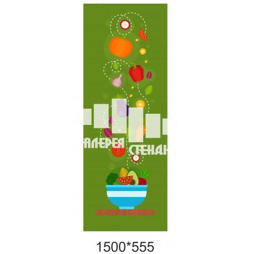 Наклейка на колону шкільної їдальні зелена