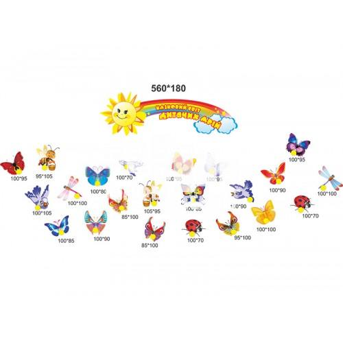 Оформлення групи: стенд для малюнкі Казковий світ дитячих мрій