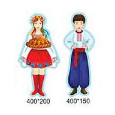 Хлопчик та дівчинка в українському одязі